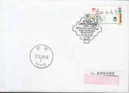 "Macau 2018, ""2018 Asian International Stamp Exhibition In Macau"" ATM Postal Used Cover, Macau To Taiwan, Arrival Chop - Covers & Documents"