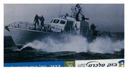 (G 21) Isreal -  Warship - ネコ -Carte Tephone / Phonecard / Telefonkarte / Carta Telefonica / Tarjeta Telefónica - Army