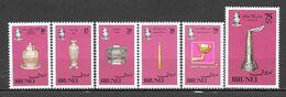 Brunei N° 280/85 YVERT  NEUF ** - Brunei (1984-...)