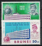 Brunei N° 184/85 YVERT  NEUF ** - Brunei (1984-...)