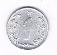 1 HALLER  1962  TSJECHOSLOWAKIJE /6726/ - Tsjechoslowakije