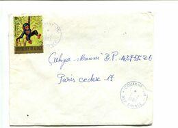 SINGE -GUINEE CONAKRY TRI 1983  - Affranchissement Poste Aérienne 10s Seul Sur Lettre - Monkeys