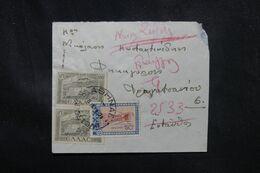 GRECE - Enveloppe De Athènes En 1950, Affranchissement Recto/  Verso - L 70011 - Covers & Documents