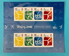 China 2008 Olympic Games Beijing Basketball Fencing Candle Artistic Gimnastics - Nuevos