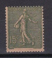 D183/ LOT N° 130 PAPIER GC NEUF** COTE 11€ - Collections