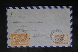 GRECE - Enveloppe En 1951 - L 70034 - Covers & Documents