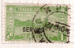 PIA - TRAVANCORE  - Protettorato Britannico - 1939-49 - Francobollo Di Servizio   (Yv  Ser. 33 ) - Travancore