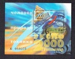 RUSSIE RUSSIA 2000, EXPO HANOVRE, 1 Bloc, Neuf / Mint. R774 - Blokken & Velletjes