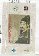 China Kultur Medizin Dr. Tang Shenwei - Chinesischer Arzt Der Song-Dynastie - Block Guinea - Medicina