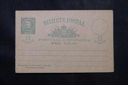 PORTUGAL / FUNCHAL - Entier Postal Non Circulé - L 70107 - Funchal