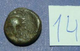 ΛIΣΣITAN (Lissos, Lezha) Bronze 1/2 Drachm Northern ILLYRIA. III C.B.C. RR, Helmet, Shield - Greche