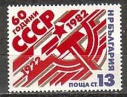 BULGARIA \ BULGARIE - 1982 - 60an De La Fondation De L'URSS - 1v** - Neufs