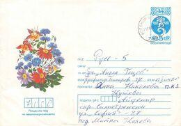 BULGARIA - STATIONARY ENVELOPE 1983 5ST /T93 - Sobres