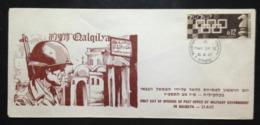Israel,  Uncirculated FDC « QALQILYA », 1967 - FDC