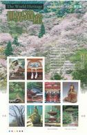 Japon Nº 4017 Al 4026 - 1989-... Imperatore Akihito (Periodo Heisei)