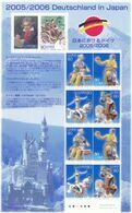 Japon Nº 3762 Al 3767 - 1989-... Imperatore Akihito (Periodo Heisei)