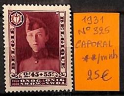 [814899]TB//**/Mnh-Belgique 1931 - N° 325, Caporal, Célébrité, Personnages, Portraits, Militaria - Militaria