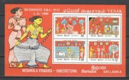 Sri Lanka 1989 Mi Block 39 MNH - Sri Lanka (Ceylon) (1948-...)