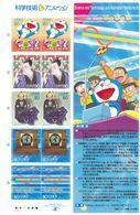 Japon Nº 3614 Al 3618 En Hoja De 2 Series - 1989-... Imperatore Akihito (Periodo Heisei)