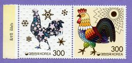 Korea, South 2017. Year Of The Rooster. Chinese New Year. MNH - Corea Del Sud