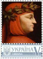 Ukraine 2018, World Literature, Poet Francesco Petrarca, 1v - Ucrania