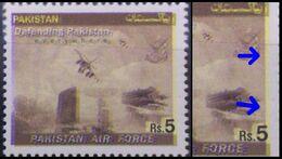 Pakistan (Pakistan Air Force-2005) 5r. Error: A Very Nice Color Shifting Found (MNH) - Pakistán