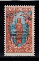 Congo - YV 99 N* Cote 3 Euros - Unused Stamps