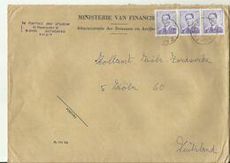 BELGIEN CV 1971 - Lettres & Documents