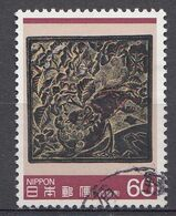 Japon 1985  Mi.nr. 1643  Handwerk   Oblitérés / Used / Gestempeld - 1926-89 Emperador Hirohito (Era Showa)