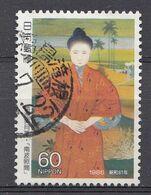 Japon 1986  Mi.nr. 1680  Woche Der Philatelie   Oblitérés / Used / Gestempeld - 1926-89 Emperador Hirohito (Era Showa)