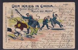 Ansichtskarte Scherzkarte   Der Krieg In China Signiert Verlag Bruno Bürger & - Ohne Zuordnung