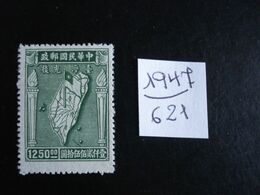 Chine - Année 1947 - 2° Anniv. Du Retour De Formose - Y.T. 621 - Oblitérés - Used - 1912-1949 Republik
