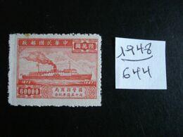 Chine - Année 1948 - Navigation Maritime Chinoise - Y.T. 644 - Oblitérés - Used - 1912-1949 Republik