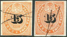 Russia St. Petersburg DUMA 1865 15 K. THICK+THIN PAPER+SHADES Police Registration Tax Revenue Fiscal Russland Russie SPb - Steuermarken