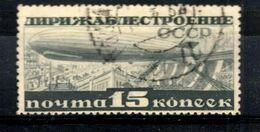 36240 - 1 TP Zeppelin - 1923-1991 UdSSR