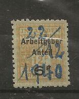 FISCAUX  FRANCE SOCIO-POSTAUX D'ALSACE LORRAINE N°187  6F  Sur 12F Orange SURCHARGE PART PATRONALE Cote 105€ - Revenue Stamps