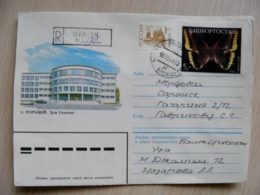 Cover From Russia Bashkortostan Registered Ufa Mixed Russian Stamp 1998 Animals Insects Butterfly Papillon Gorkij - 1992-.... Federation