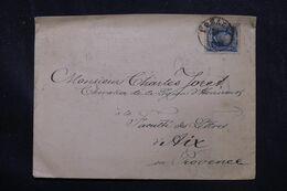 SUÈDE - Enveloppe De Upsala ( Illustrée Au Verso ) Pour La France En 1896 - L 70315 - Briefe U. Dokumente