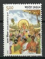 India 2005 Mi 2107 MNH ( ZS8 IND2107dav139A ) - Cultures