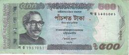 BILLETE DE BANGLADESH DE 500 TAKA DEL AÑO 2015 (BANKNOTE) - Bangladesh