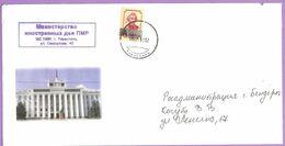 Moldova Moldova Transnistria Envelope Really Passed Mail - Moldova