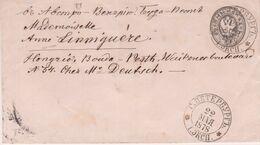Russia Postal History Stationary Mail Wax Seal Heraldry - 1917-1923 Republic & Soviet Republic