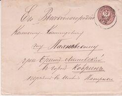 Russia Postal History  Stationary Jitomir To Kobrin - 1917-1923 Republic & Soviet Republic
