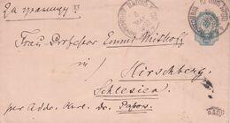 Russia Postal History T.P.O #126 And # 90 - 1917-1923 Republic & Soviet Republic