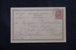 FRANCE - Oblitération De Ligne Maritime Sur Type Semeuse Sur Carte Postale D' Egypte En  1905 - L 70418 - Poste Maritime