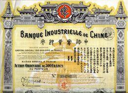 BANQUE INDUSTRIELLE De CHINE - Banque & Assurance
