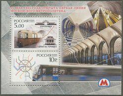 RUSSLAND / MiNr. Block 80 / 70 Jahre Moskauer Metro / Postfrisch / ** / MNH - Trenes