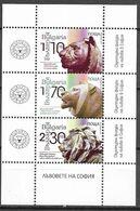 BULGARIA, 2020, MNH,  SOFIA, SCULPTURES, LIONS, SHEETLET OF 3v - Sculpture