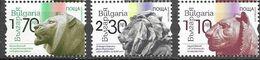 BULGARIA, 2020, MNH,  SOFIA, SCULPTURES, LIONS, 3v - Sculpture
