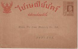 Siam Entier Neuf Au Type Roi Vajiravudh Avec Repiquage Privé Comp. D'Electricité Siam - Siam